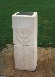 Zuil Joods monument